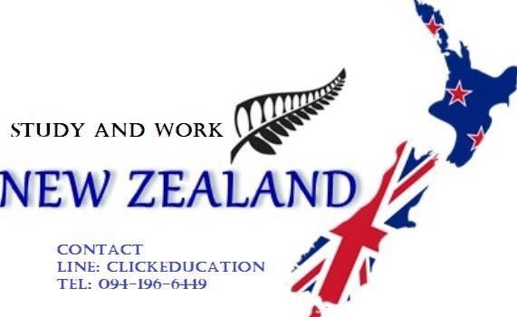 Promotion Program English Pathway in New Zealand