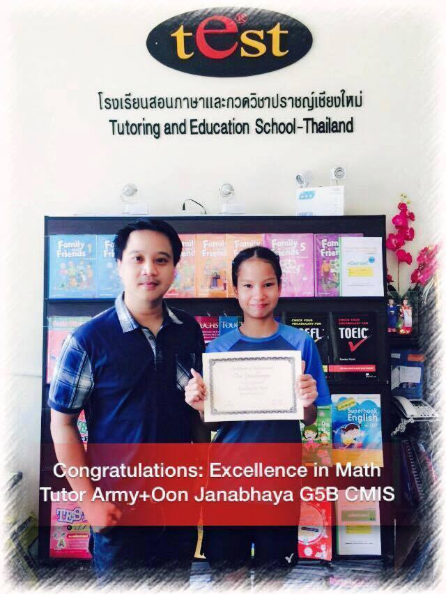 Math Tutor for English Program Students in Chiang Mai