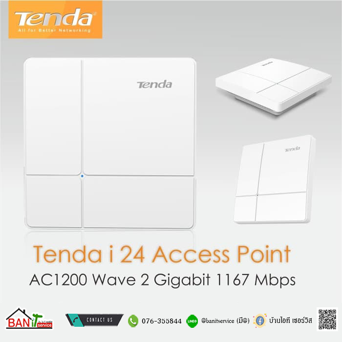 Access Point Tenda I24