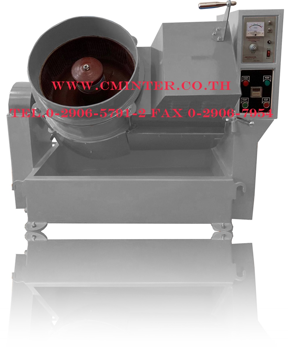 Centrifuge Finishing Machine /CM.INTERSUPPLY  LTD